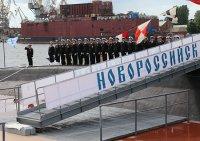 """Подлодка """"Новороссийск"""" включена в боевой состав Черноморского флота"""