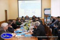 Конференция по металломатричным композиционным материалам прошла в ВИАМ
