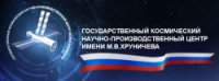 Разгонный блок «Бриз-М» для запуска европейского спутника связи доставлен на космодром Байконур