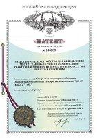 МОЭСК получила патент на устройство в области регулирования напряжения в электросетях