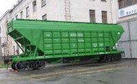 На БМЗ создан вагон-хоппер с увеличенным объёмом кузова