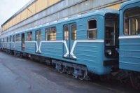 Октябрьский ЭВРЗ передал петербургскому метрополитену 52 вагона
