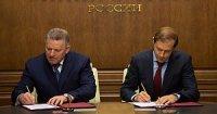Минпромторг и Хабаровский край написали соглашение о сотрудничестве
