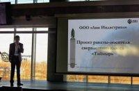 Желающих инвестировать в российского разработчика ракет-носителей становится больше