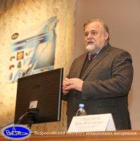 Гендиректор ВИАМ принял участие в конференции по керамическим композитам и защитным покрытиям
