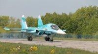 Два бомбардировщика Су-34 переданы ВВС
