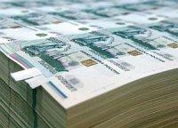 """Фонд развития промышленности """"поправился"""" на 20 миллиардов рублей"""