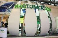 В Томске создадут пять кластеров с финансированием 200 млрд рублей
