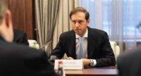 Денис Мантуров провел рабочую встречу с губернатором Забайкальского края