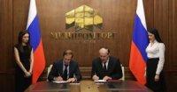 В Минпромторге обсудили поддержку промышленности Дагестана
