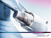 """""""Технодинамика"""" - новый этап развития холдинга """"Авиационное оборудование"""""""