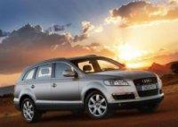 На калужском заводе Volkswagen прекращена сборка трёх моделей Audi