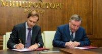 Глава Минпромторга провел рабочую встречу с губернатором Алтайского края