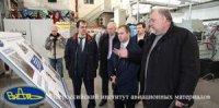 ВИАМ посетил директор департамента авиационной промышленности Минпромторга Сергей Емельянов