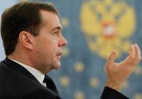 Комиссию по импортозамещению возглавит Д. Медведев