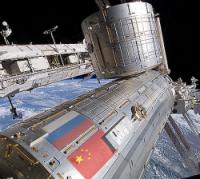 Лунная научная станция может стать совместным российско-китайским проектом