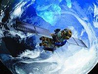 """В систему дистанционного зондирования Земли """"СМОТР"""" войдут семь спутников"""