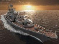 "Изменено техническое задание на разработку эсминца типа ""Лидер"""