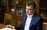 В Минпромторге обсудили вопросы использования возобновляемых источников энергии