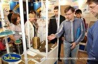 В ВИАМ представители нескольких предприятий прошли курсы повышения квалификации