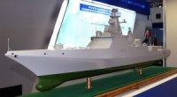 """Эсминец проекта """"Лидер"""" получит крылатые и зенитные ракеты скрытного базирования"""