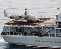Вертолет корабельного базирования Ка-52К показан публике