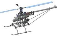 """КБ """"Искатель"""" работает над перспективным комплексом беспилотной разведки и наблюдения"""