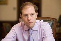 Денис Мантуров обсудил проекты импортозамещения с губернатором Челябинской области