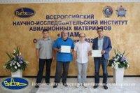 Инженеры РКК «Энергия» и «РСК «МиГ» прошли обучение в ВИАМ