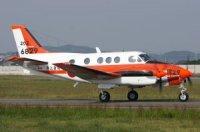 Япония готова передать Филиппинам самолеты Beechcraft TC-90 для патрулирования Южно-Китайского моря