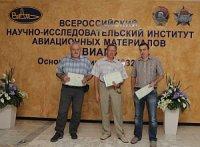 """Специалисты РКК """"Энергия"""" прошли обучение в ВИАМ"""