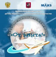 2016 может стать годом молодых инженерных кадров в России