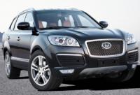 """""""КамАЗ"""" и китайская Hawtai Motor Group организуют СП по производству автомобилей"""