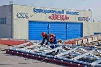 Для судостроительного комплекса «Звезда» в Приморье нашли инвестора