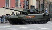 """На RAE-2017 продемонстрируют боевые возможности танков """"Армата"""""""