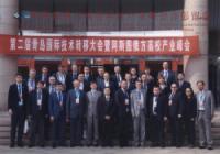 Совместные проекты с Китаем - важнейший приоритет УрФУ