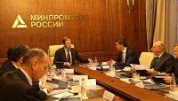 Набсовет ФРП утвердил займы на сумму 3,6 миллиарда рублей