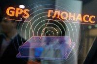 Глонасс достигнет точности GPS к 2020 году