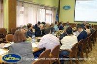 В ВИАМ прошло заседание рабочей группы «Авиационные материалы и технологии»