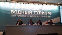 СНСЗ представил доклад о катамаране проекта 23290 на международном форуме