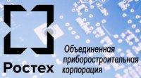"""В ОПК обеспечат """"бесшовную"""" интеграцию существующих систем в единое информационное поле"""