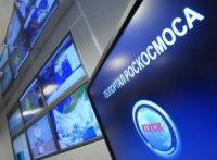 Роскосмос запланировал провести эксперимент по беспроводной передаче энергии