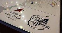 В Перми обсудили реализацию проектов по импортозамещению