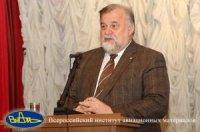 В ВИАМ обсудили создание новых материалов для авиакосмической отрасли