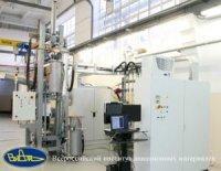 В ВИАМ разработана новая установка для жаропрочных сплавов