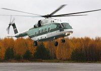 """""""Вертолеты России"""" получили сертификат типа на Ми-38"""