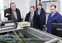 ВИАМ посетил Сергей Емельянов