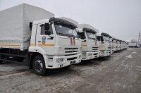 Российские спасатели получили 80 КамАЗов