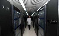 Китай разрабатывает новый суперкомпьютер