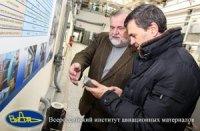 ВИАМ посетил директор Фонда развития промышленности